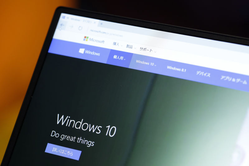 Windows 10: Doing great things sometimes requires 7GB?